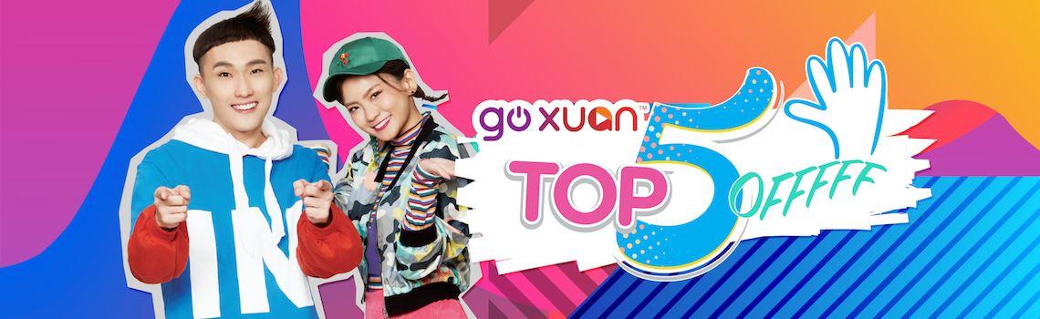 GOXUAN Top 5 Offfff