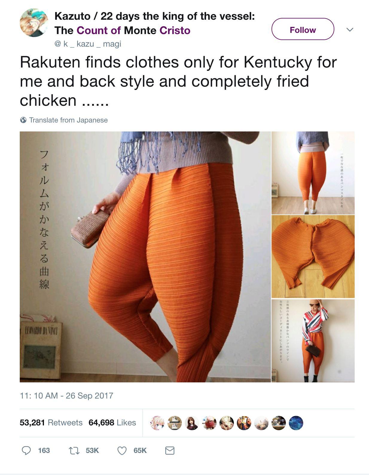 seluar design peha ayam goreng mula menjadi perhatian