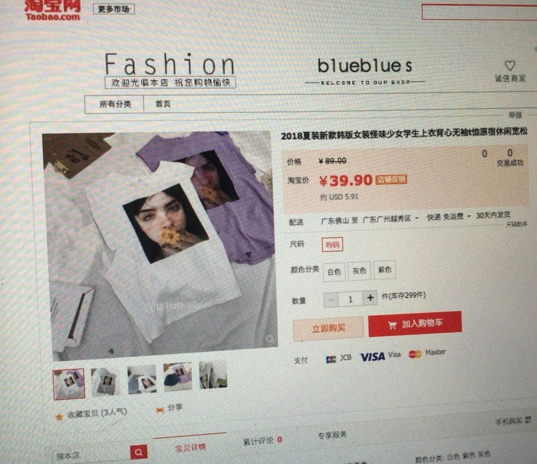 gadis terkejut ada orang pakai baju print muka dia, di jual di banyak negara asia