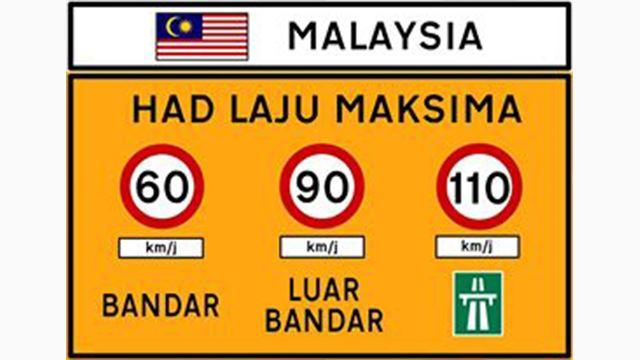 rupanya ini sebab kenapa highway kita ada speed limit 110km/j