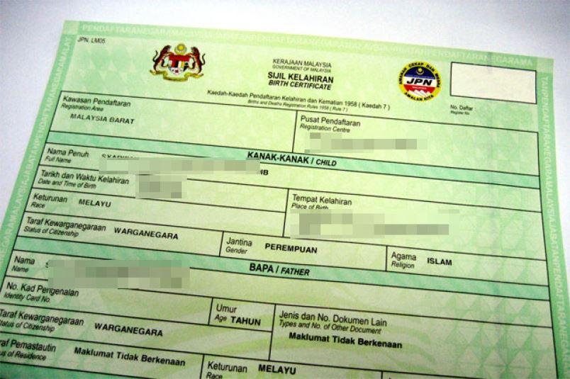 evolusi sijil lahir di malaysia, mana satu sijil lahir yang anda ada?