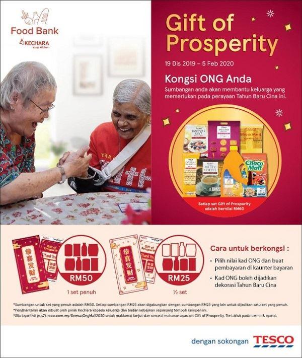 """#不说你还不知道,现在就参与tesco""""gift of prosperity""""活动,让""""他们""""也一起过好年!"""