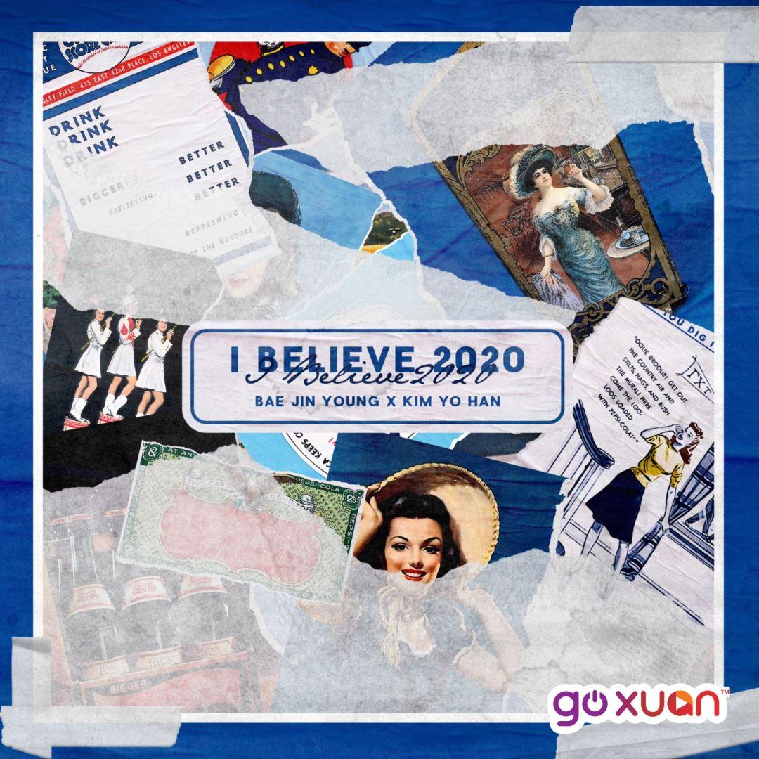 goxuan #sotd 2020