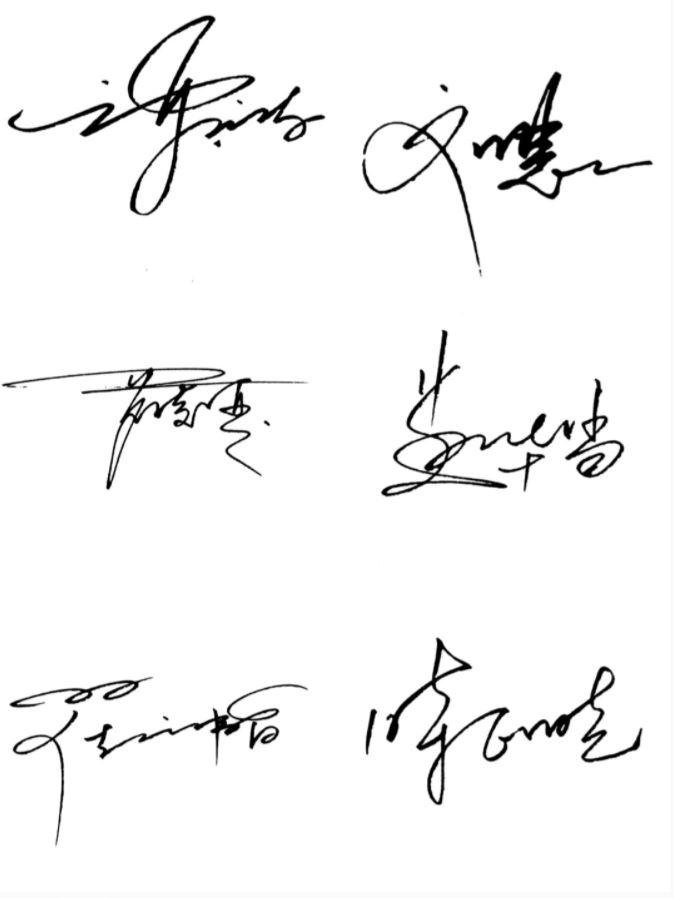 你也能画【专属的明星签名】好看又高级❤️