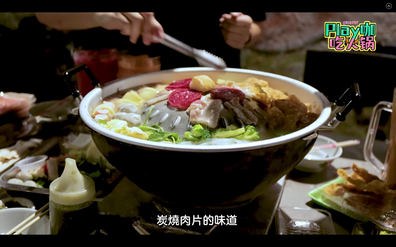 【影片】youtuber常去的泰式火锅店?!一口吃出泰国味 goxuan