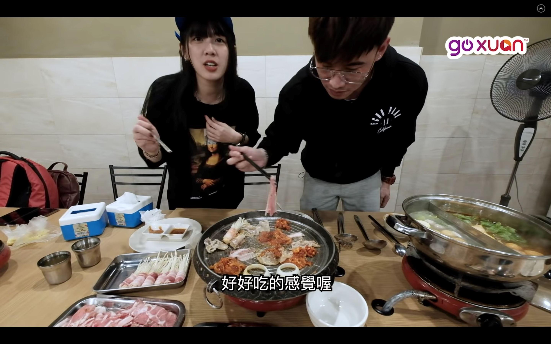 【影片】rm29的韩式buffet!烧烤、火锅熟食任你吃!|goxuan