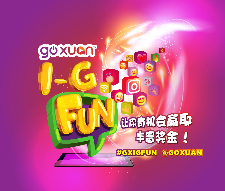 《goxuan i-g-fun》