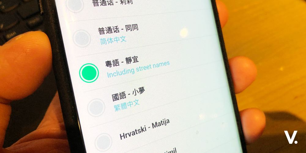 You Can Now Program Your Waze To Navigate In Cantonese!   HITZ