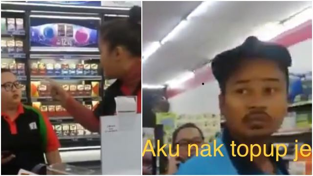 'Abang Baju Biru' Becomes A Viral Meme After Being Caught In Msian Convenient Store Staff Fight