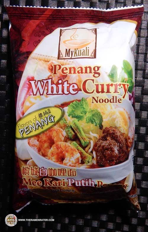 this malaysian instant noodle was just rated second best in the world!