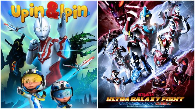 "Msian Made ""Ultraman Ribut"" Joins Japanese Lineup!"