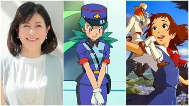 Pokémon And Studio Ghibli Voice Actress Dies Of COVID-19