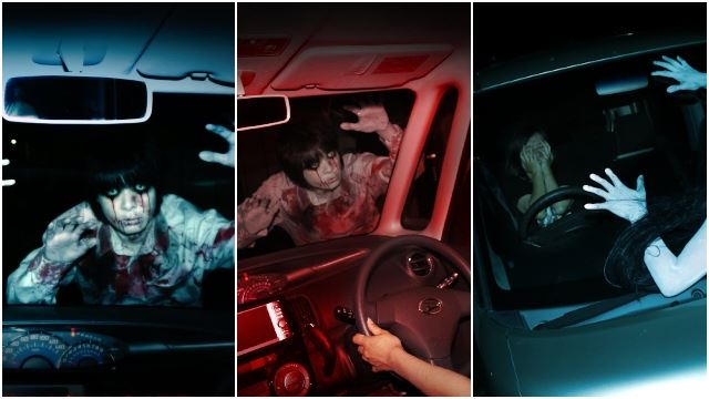 Japan Introduces Drive-In Haunted House Amidst Pandemic