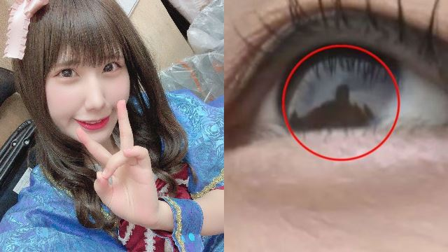 Stalker Tracks Down Japanese Idol Through Her Selfie's Eye Reflection