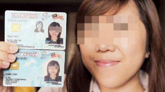 上网更新身份证大马卡(mykad)的方法