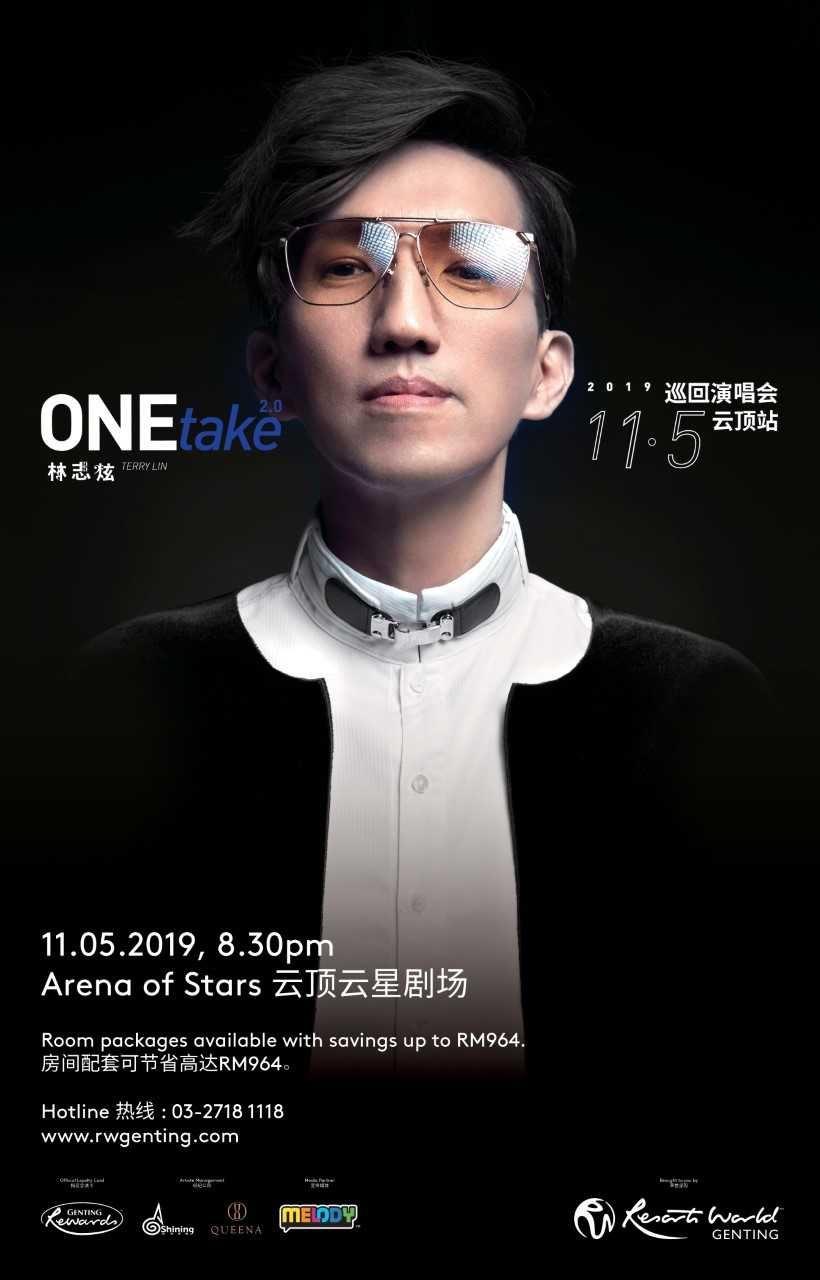 """《林志炫""""one take 2.0""""巡回演唱会–云顶站》"""