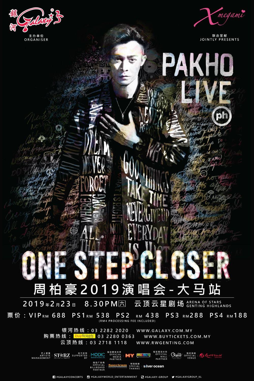 周柏豪《one step closer》2019 演唱会 – 大马站