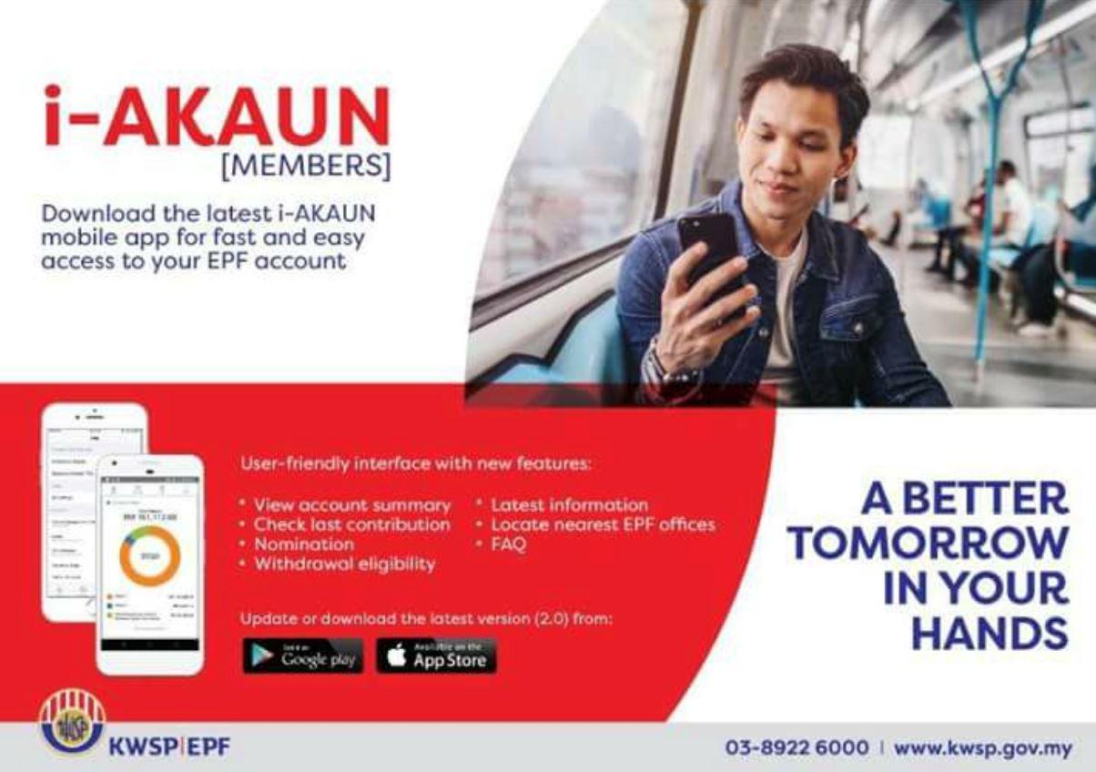 i-akaun手机应用程序,让你轻易查询公积金状态!