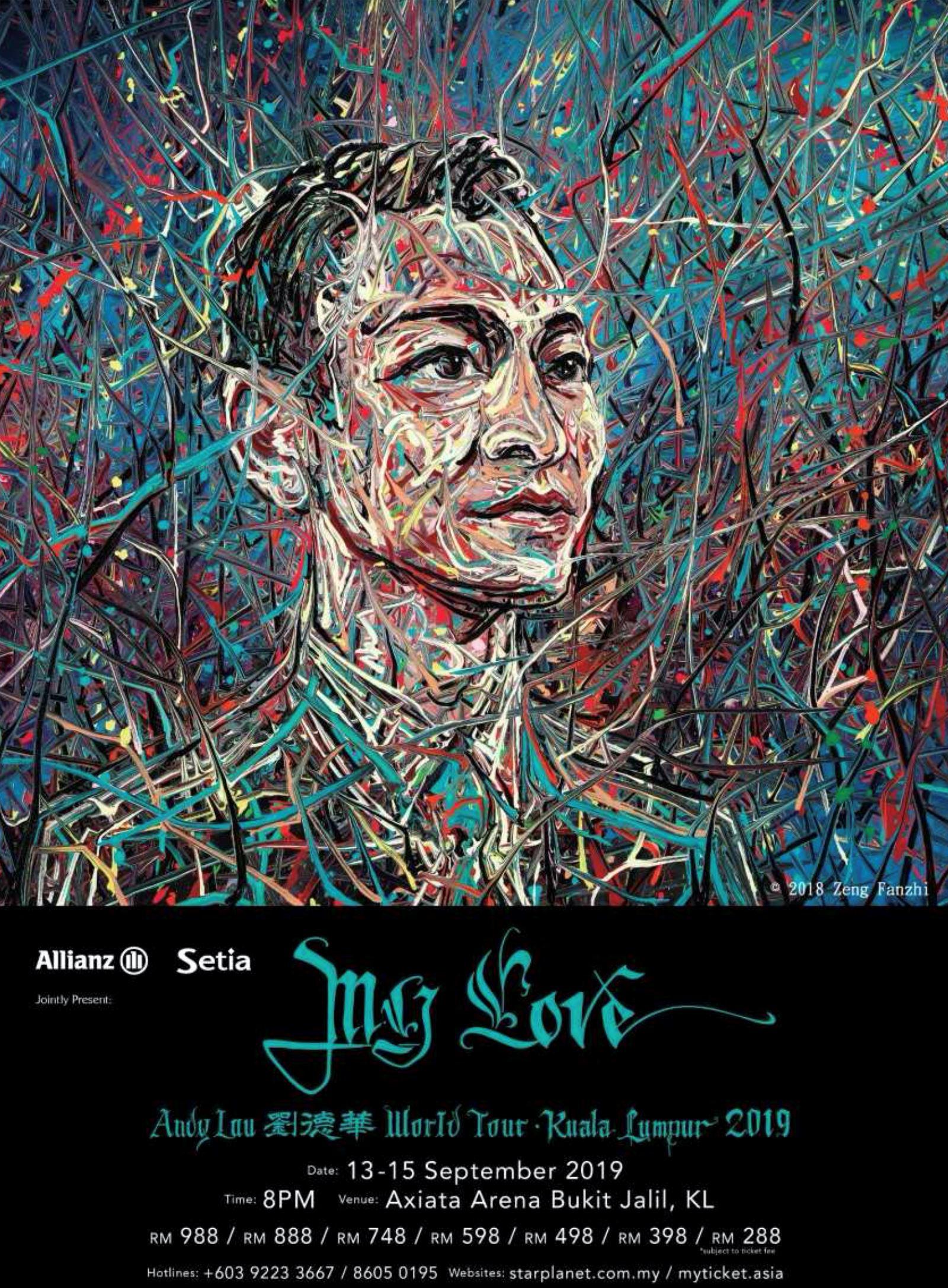 《my love andy lau 刘德华世界巡回演唱会吉隆坡站2019》