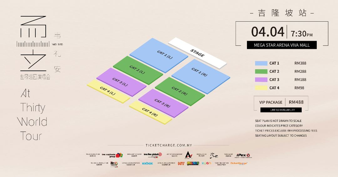 阔别三年再次开唱, 韦礼安「而立」世界巡回演唱会0404登陆马来西亚吉隆坡