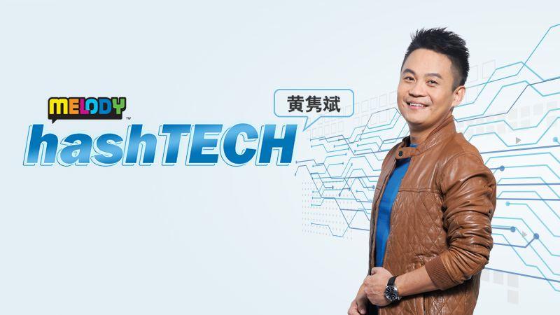hashtech黄隽斌