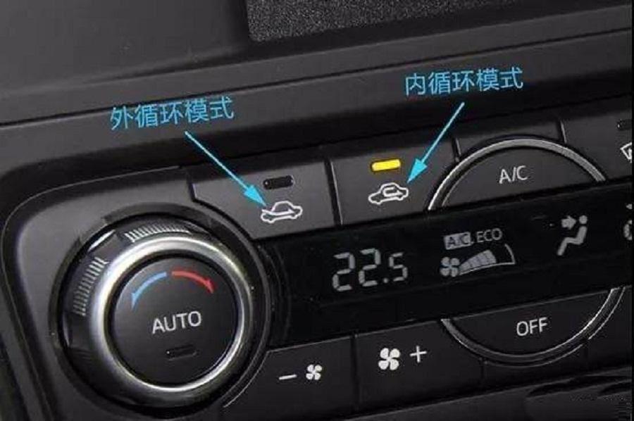 车子曝晒一下子却热到不行!教你开两个按钮就能解决啦!