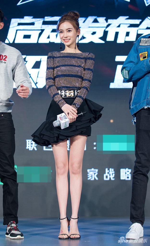 [美图]个转身裸背惊艳众人!angelababy穿超短裙大秀细直美腿 一