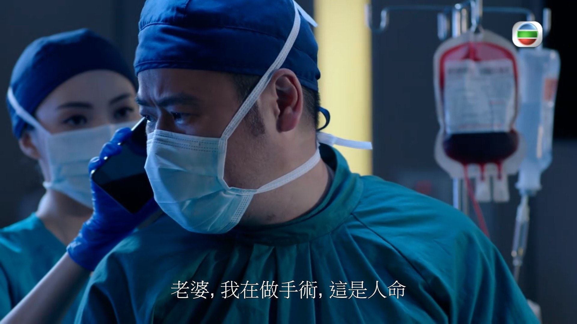 《白色强人》另一单真人真事!医生在手术室聊电话酿成大祸