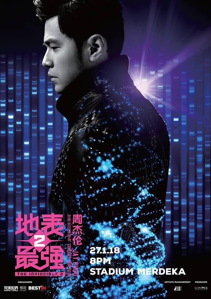 周杰伦《地表最强2》世界巡回演唱会马来西亚站