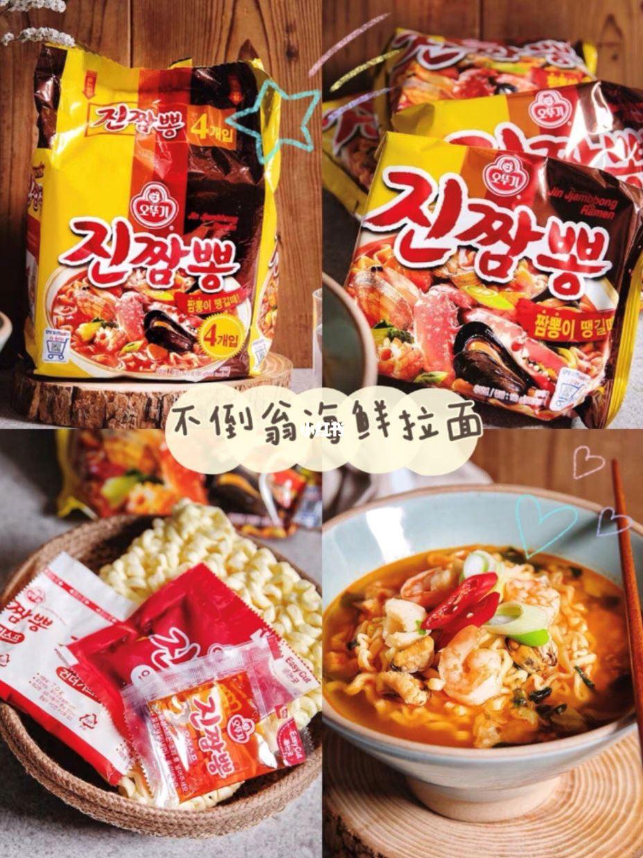 🍜8款好吃不踩雷的韩国拉面❗️百吃不厌不腻