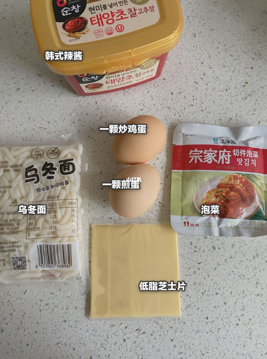 🇰🇷韩式辣炒乌冬做法🍝只需五分钟❗️简单又好吃