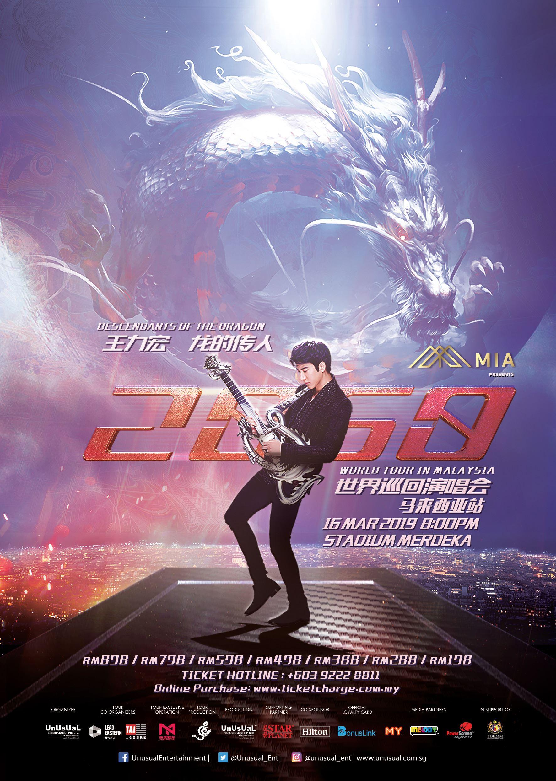 从偶像手上获取亲笔签名海报!王力宏 314 将现身千人歌迷签名会