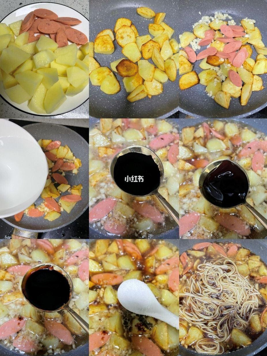 土豆火腿焖面的做法❗️只需三步骤❗️好吃到舔盘🔥