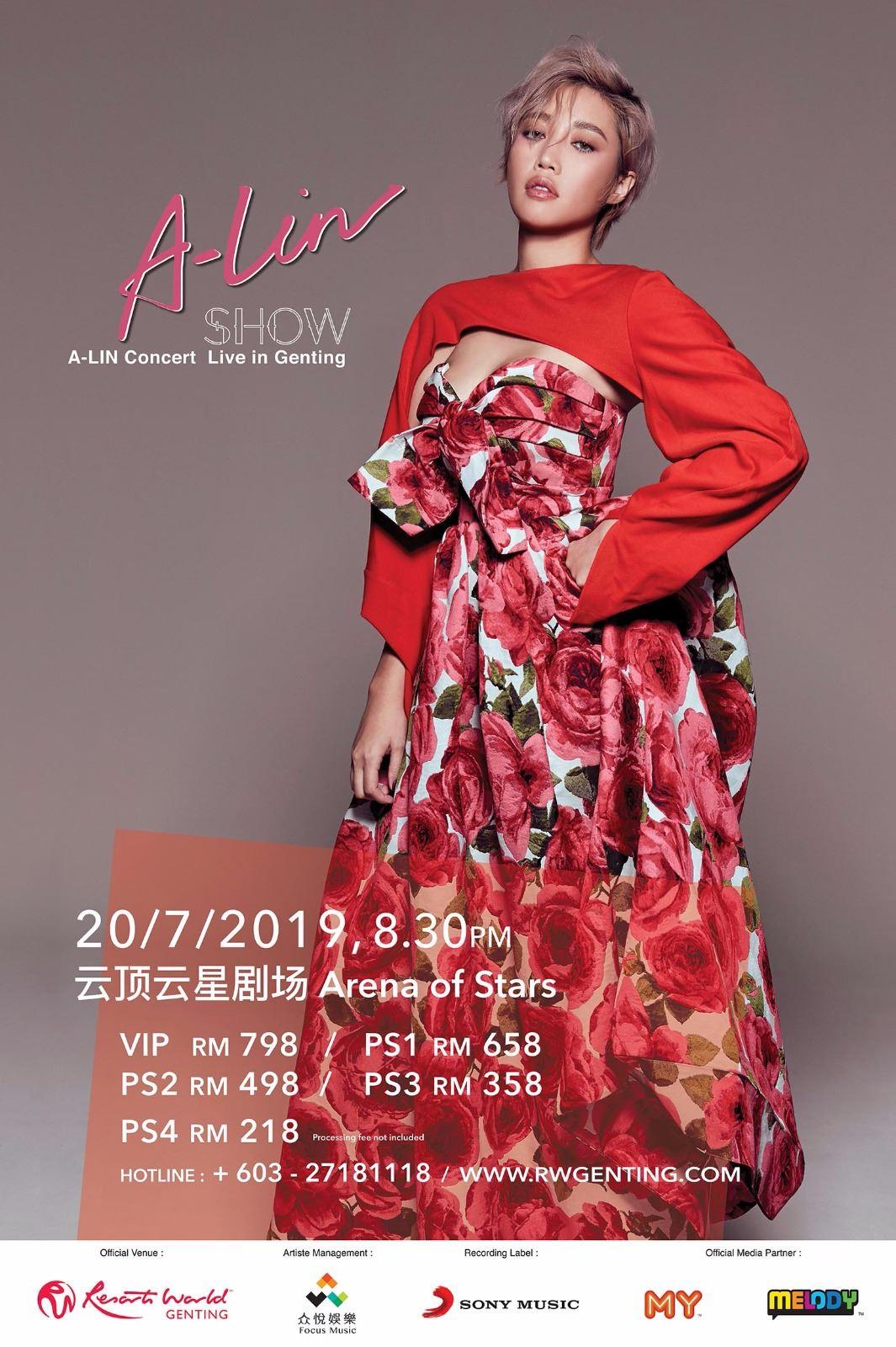 「天生歌姬」a-lin 720唱响云顶!门票3月5日开售