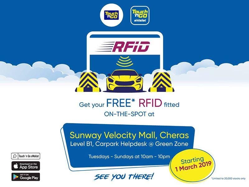 方便又快捷!雪隆区6商场免费帮你安装rfid!