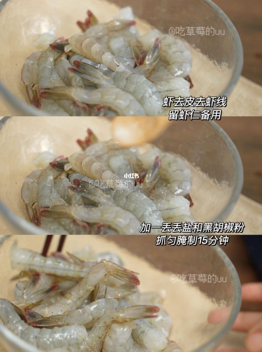 【蒜香奶油虾仁意面】只需五个步骤就能完成🍝