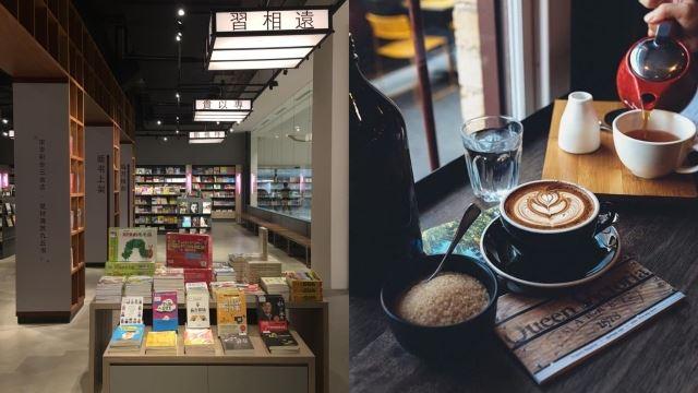 文青控必懂!雪隆区咖啡馆书店!