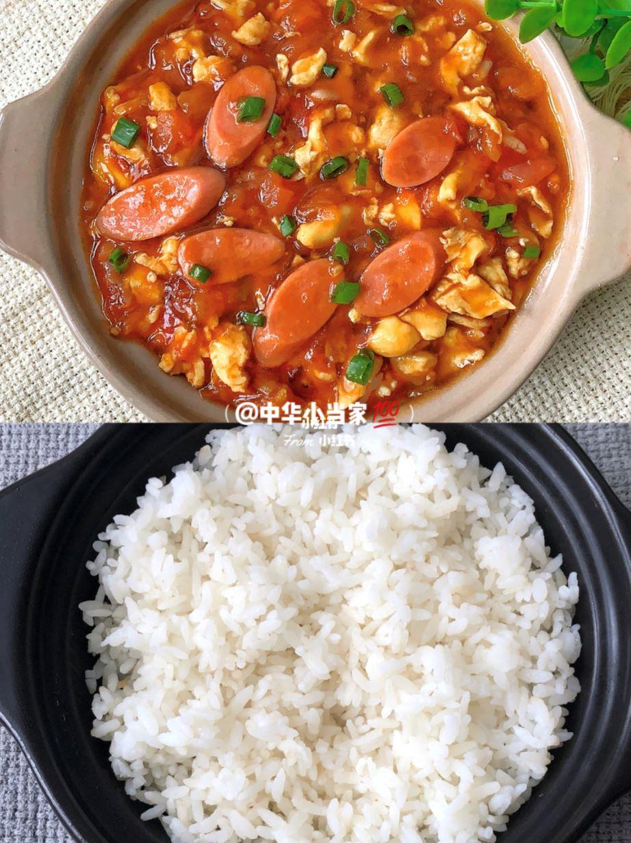 西红柿火腿鸡蛋烩饭🍅做法大公开❗️只需5分钟超级简单🔥