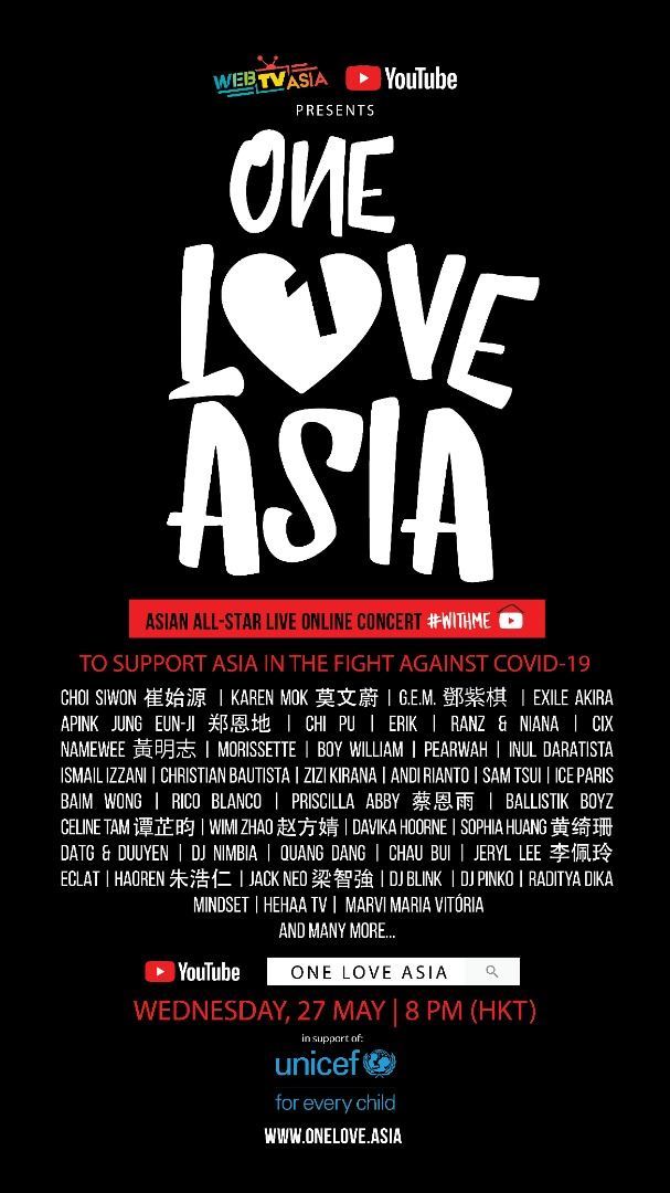 另一场抗疫慈善演唱会!阵容包括崔始源、莫文蔚、邓紫棋、黄明志等超过40组艺人