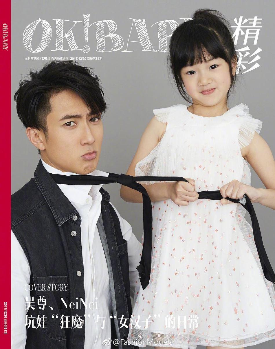 吴尊和女儿拍摄新写真!neinei穿白裙变身公主啦