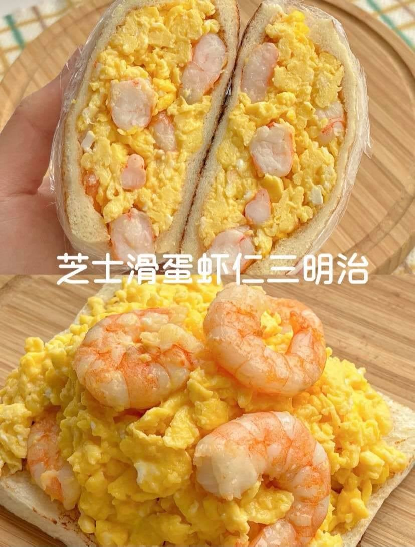 「芝士滑蛋虾仁三明治」做法大公开🧀🍤🍞简单又好吃