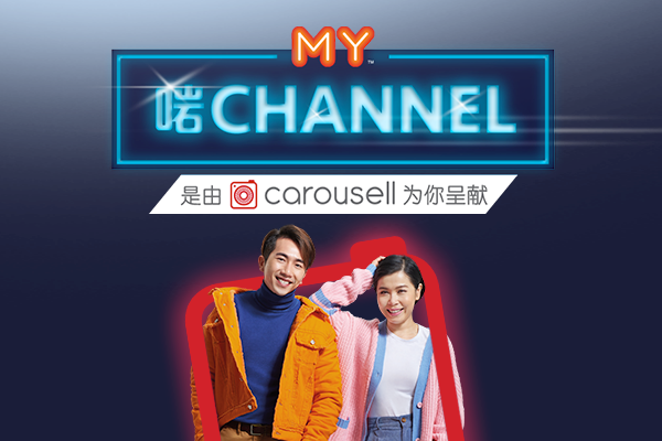 my fm 啱 channel