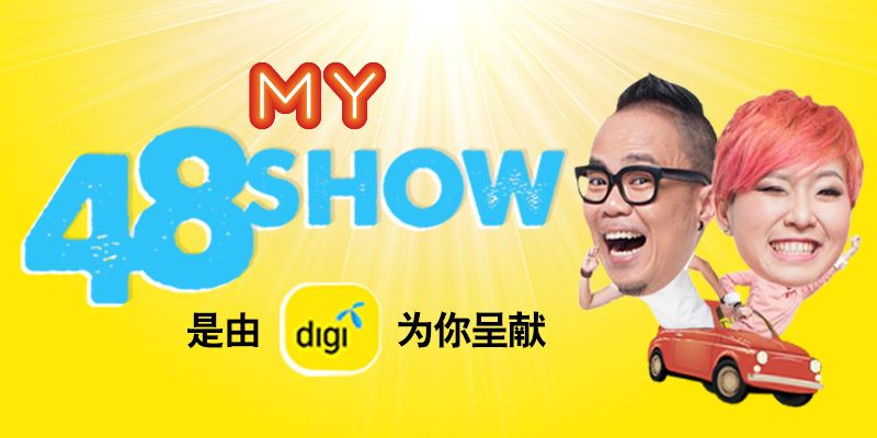 my 48 show