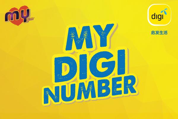 my digi number