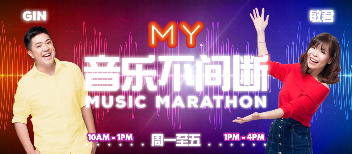 my fm music marathon