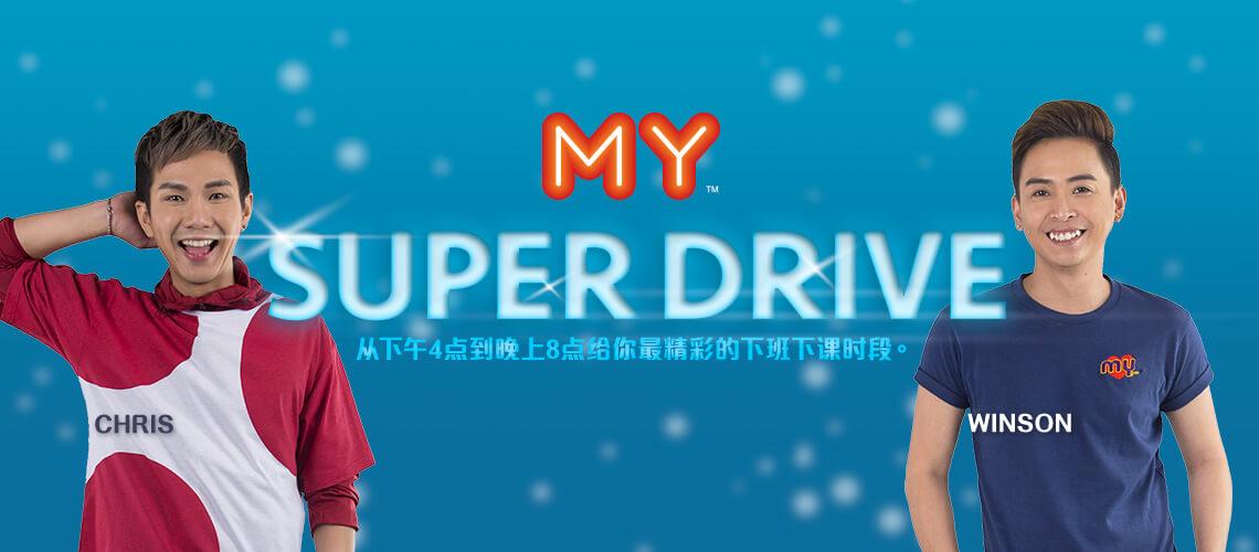 my fm super drive