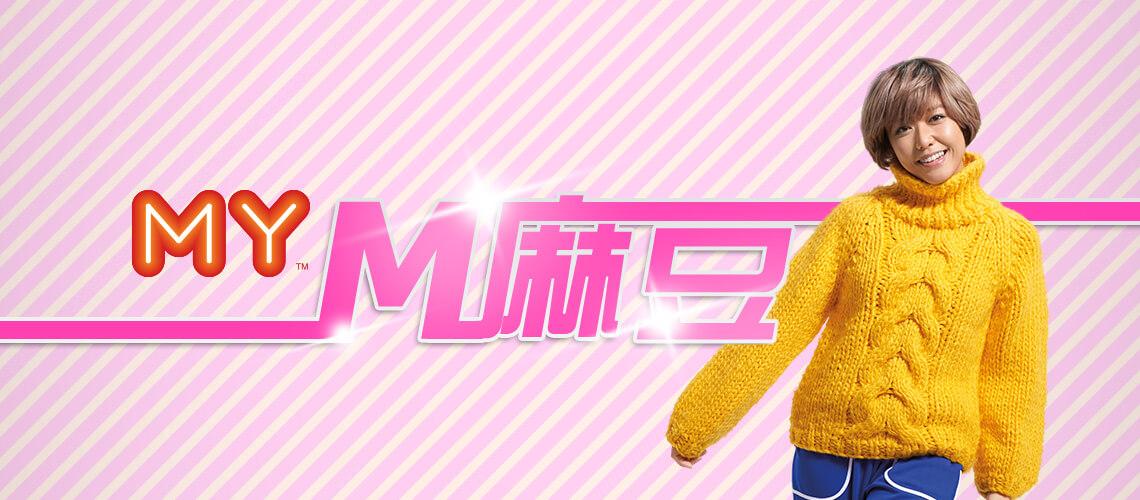 my fm m麻豆
