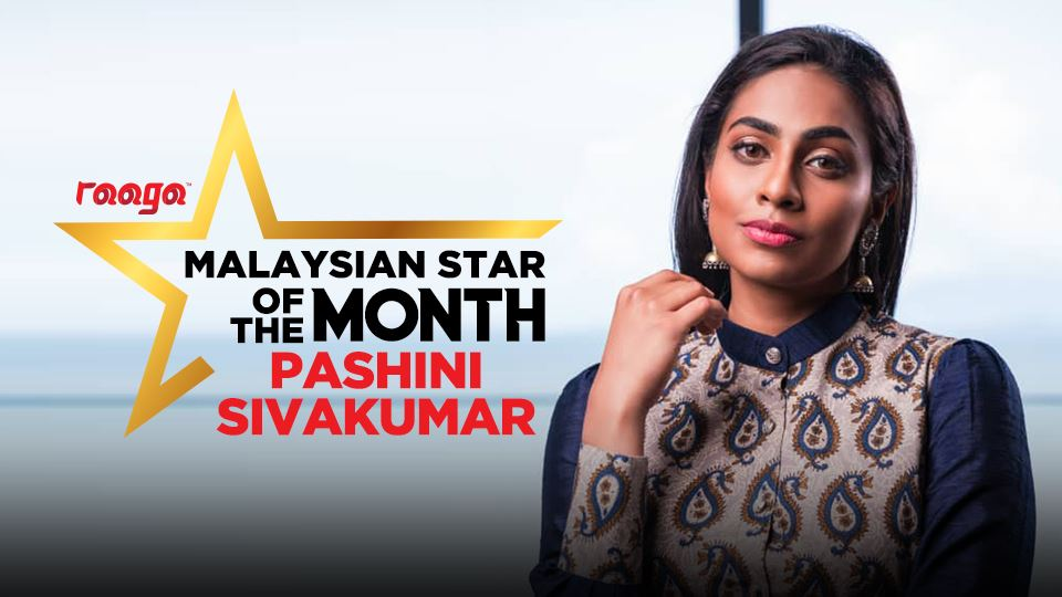 Pashini Sivakumar Is Our Malaysian Star Of The Month!
