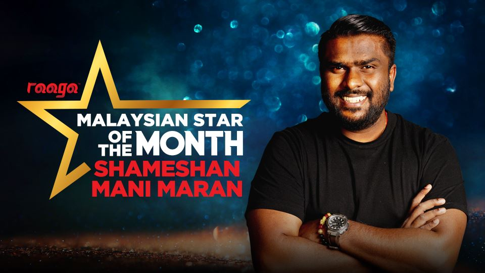Shameshan Mani Maran Is Our Malaysian Star Of The Month!