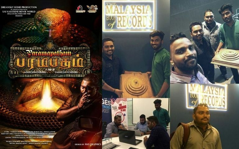 malaysian movie paramapatham will be competing against  asuran and soorarai pottru in 78th golden globe awards!